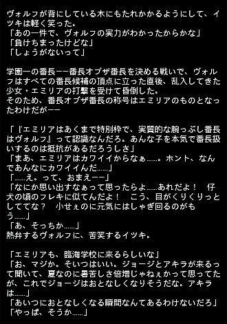 臨海エピ 18