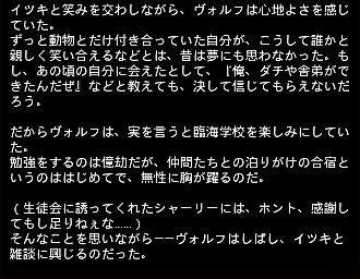 臨海エピ 19
