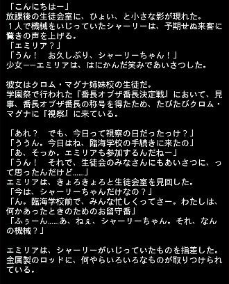 臨海エピ 21
