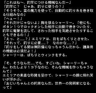 臨海エピ 22
