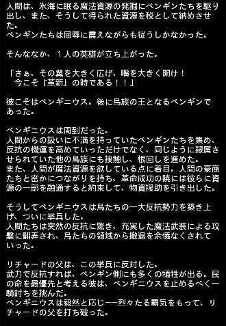 臨海エピ 26
