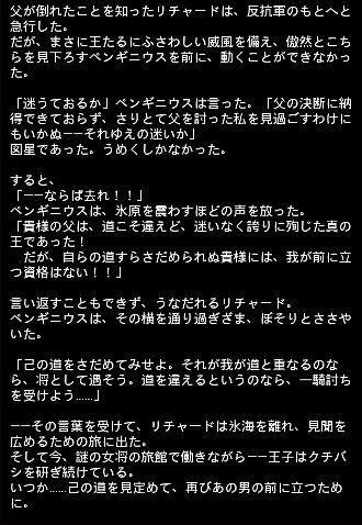 臨海エピ 27