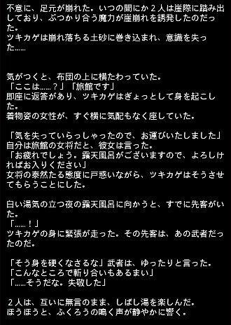 臨海エピ 30