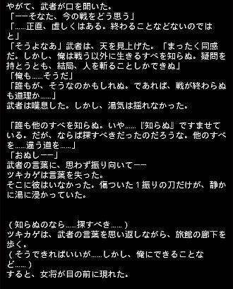 臨海エピ 31