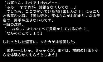 臨海エピ 32