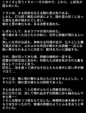 臨海エピ 35