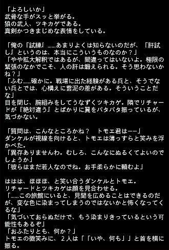臨海エピ 39