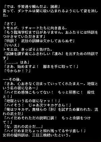臨海エピ 40