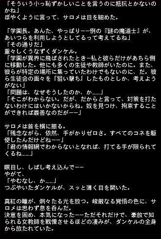 臨海エピ 42