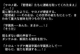 臨海エピ 43