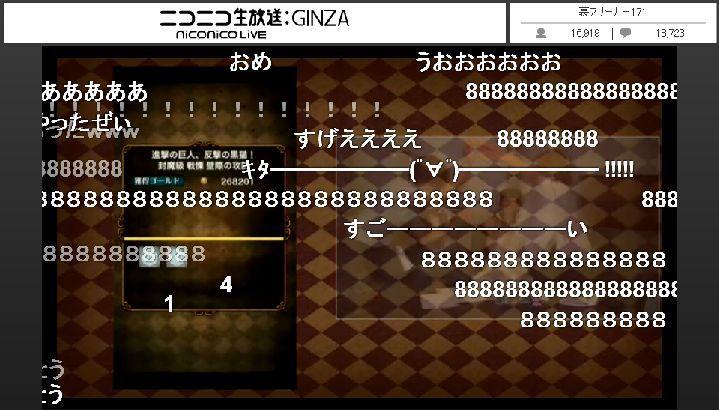 ニコ生0822 37