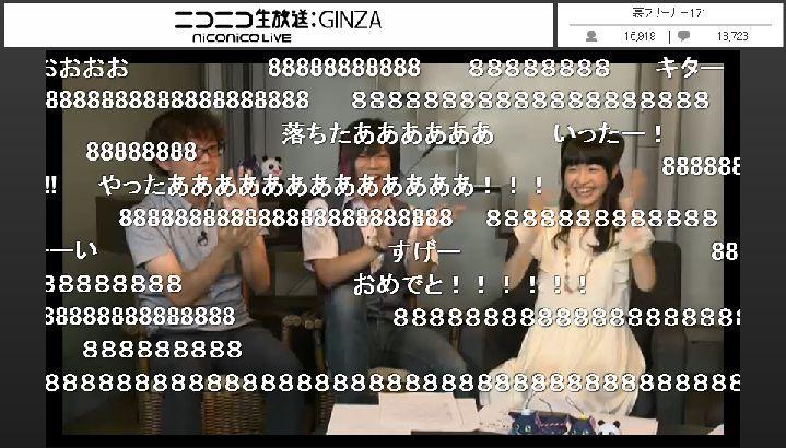 ニコ生0822 38