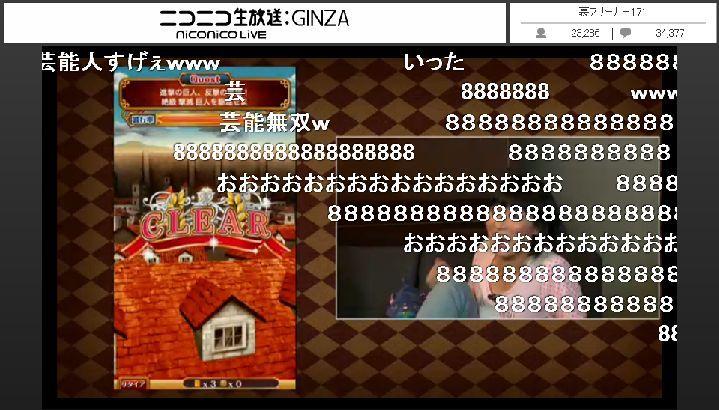 ニコ生0822 45