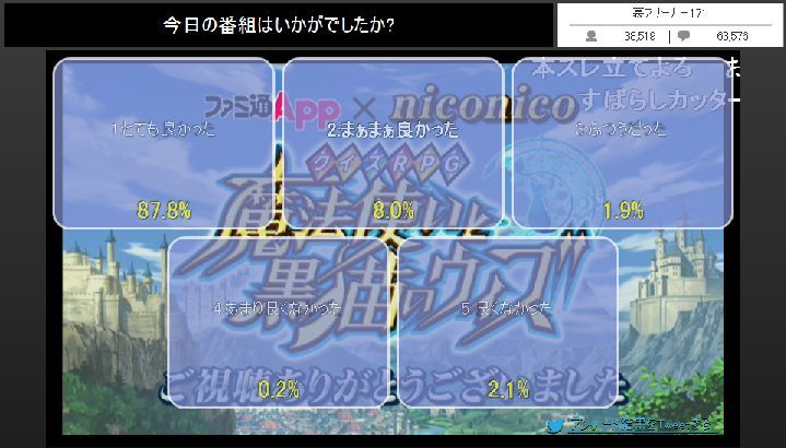 ニコ生0822 79