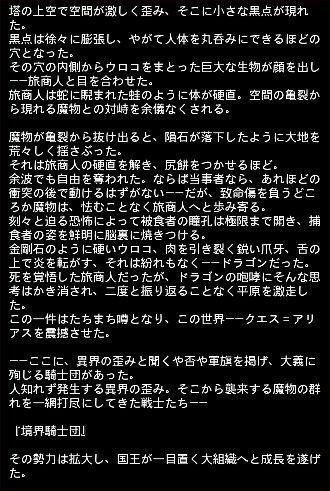門守 エピ 2