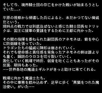 門守 エピ 3