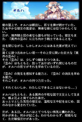 門守 エピ 4