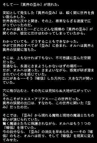 門守 エピ 5