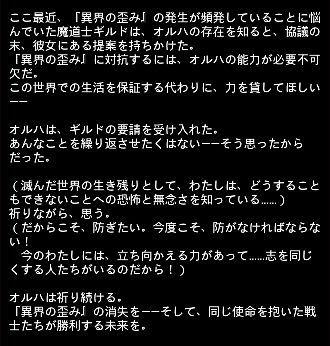 門守 エピ 6