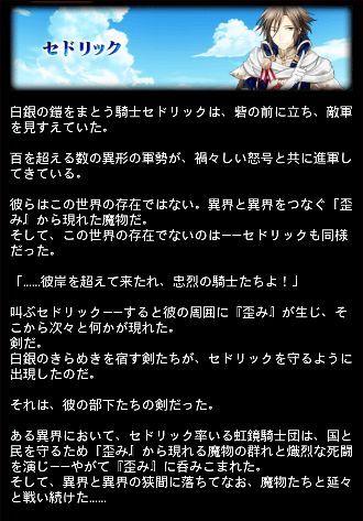 門守 エピ 7