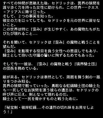 門守 エピ 8