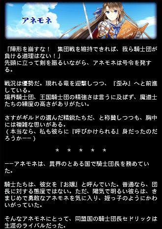 門守 エピ 9