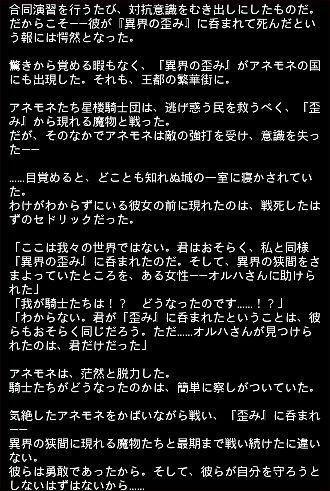 門守 エピ 10