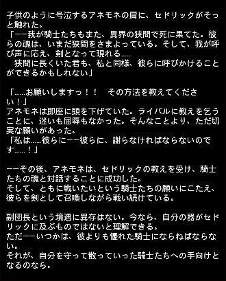 門守 エピ 11
