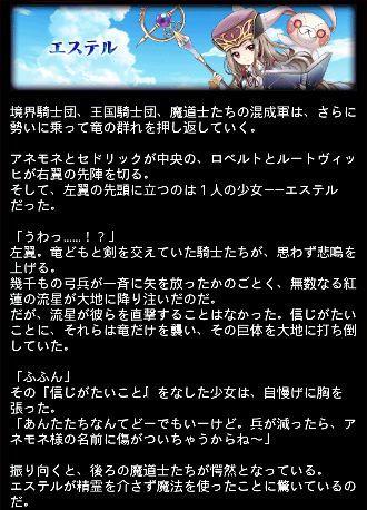 門守 エピ 12
