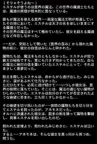 門守 エピ 13