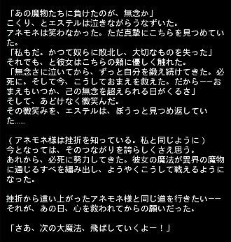 門守 エピ 14