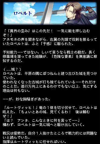 門守 エピ 15