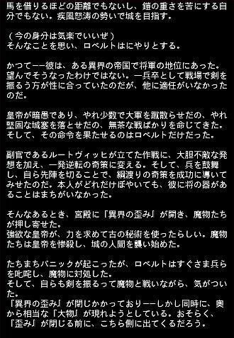 門守 エピ 16