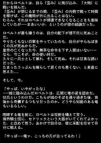 門守 エピ 17