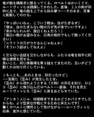 門守 エピ 19