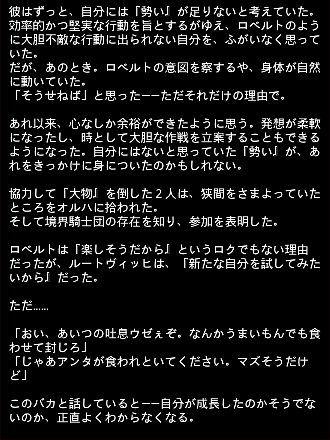 門守 エピ 20