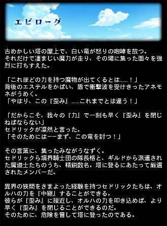 門守 エピ 21