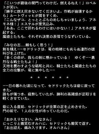門守 エピ 22
