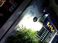 fuji8b3イ
