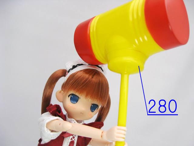 bukikoma263-140825のコピー