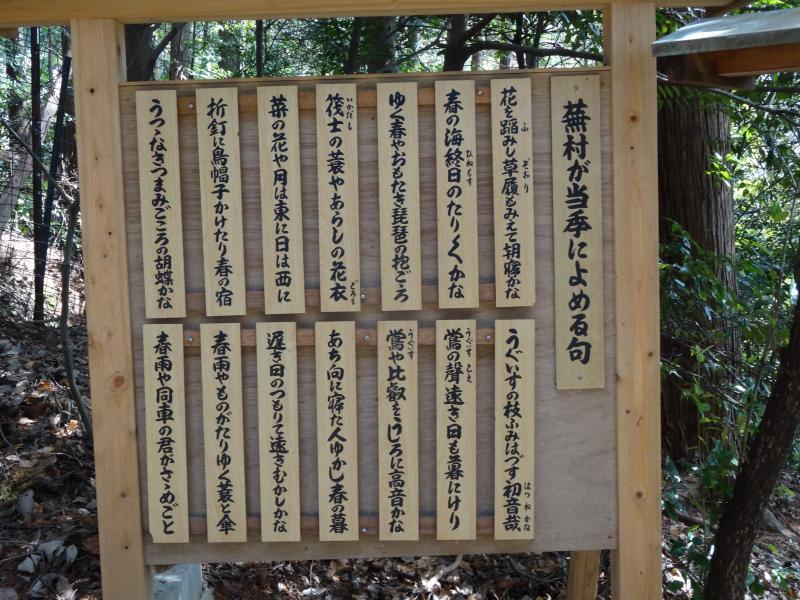 金福寺11
