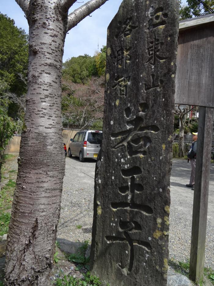 熊野若王子神社1