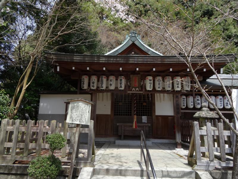 熊野若王子神社7