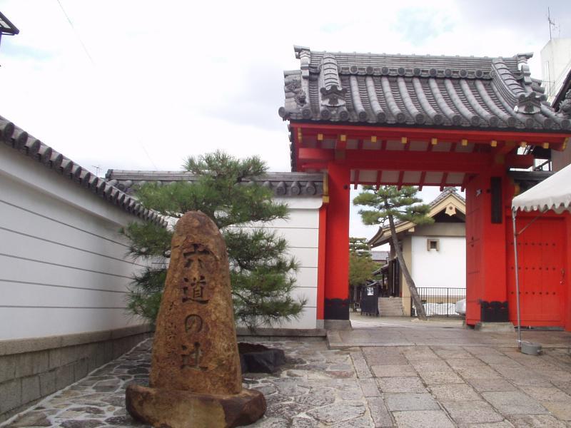 六道珍皇寺1
