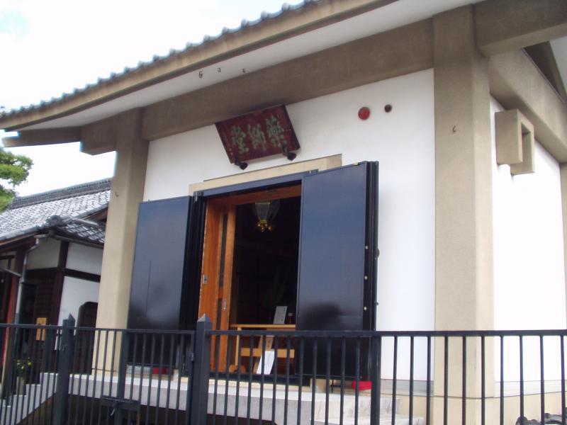 六道珍皇寺5