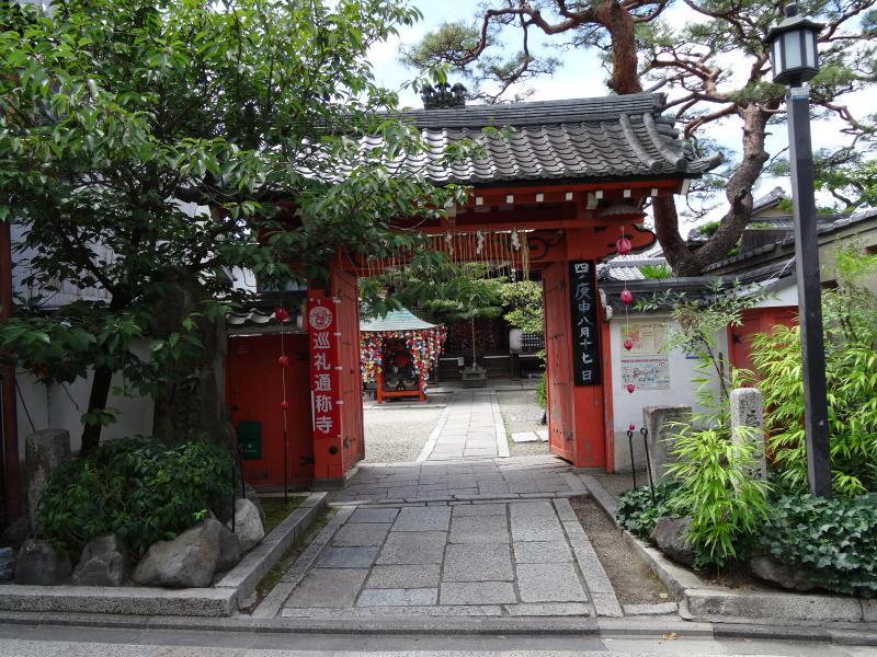 八坂庚申堂2