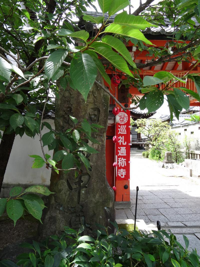 八坂庚申堂3