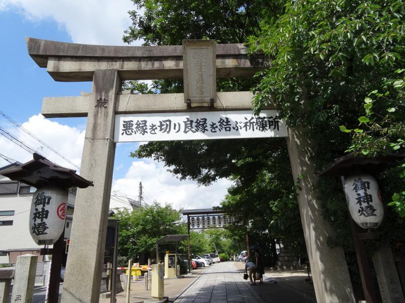 安井金毘羅宮1