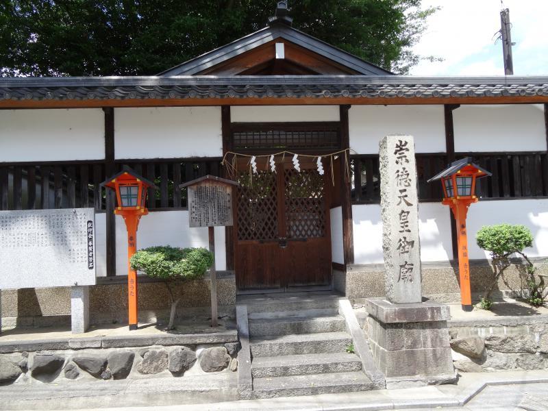 安井金毘羅宮9