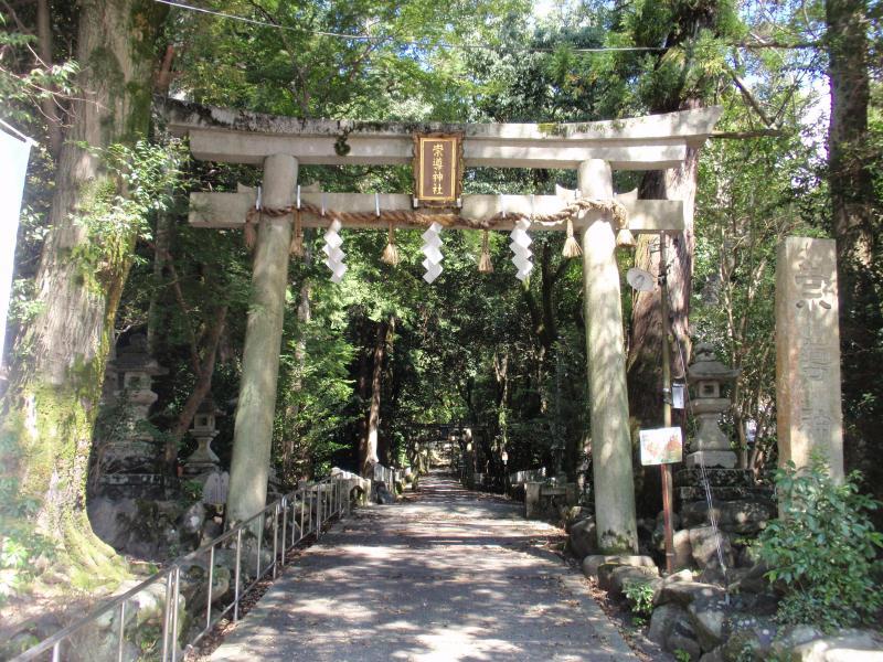 崇道神社1